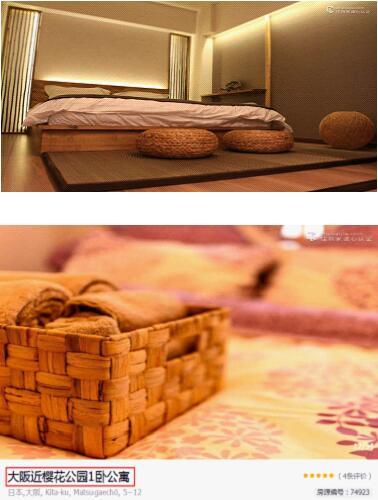 民宿的内部结构,装修风格包括日用品,饰品,都应时应景的选择了日本
