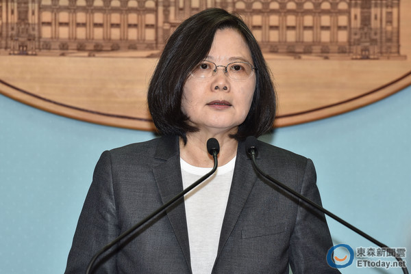 台湾地区领导人蔡英文(图片来源:台湾东森新闻云)