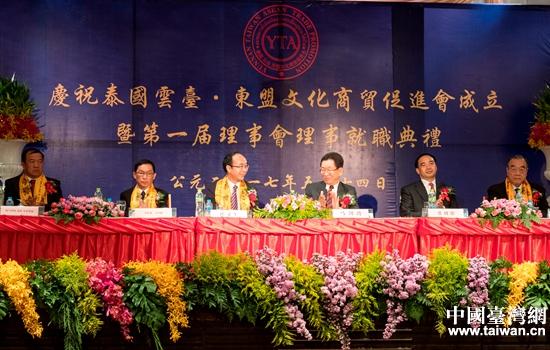 泰国云台·东盟文化商贸促进会成立庆典现场。(云南省台办 张凯 摄)