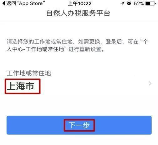 """未注册用户选择""""注册"""",已注册用户可直接输入账号密码登录。"""