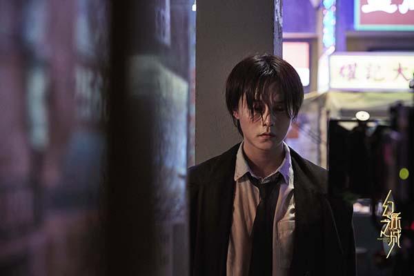《幻乐之城》尹正重返港片时代  周笔畅挑战意识流