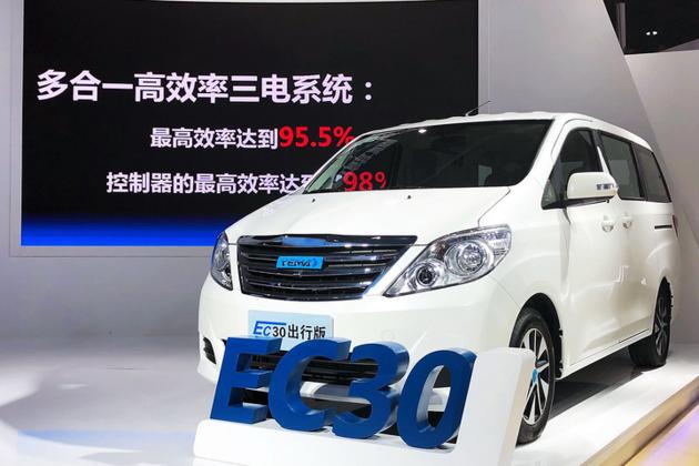 补贴后8.33万元 野马EC30出行版正式上市