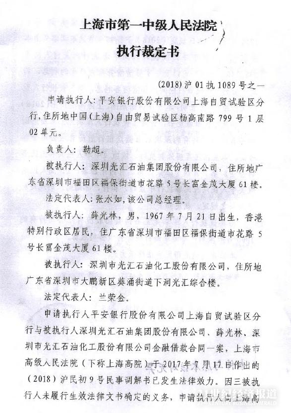 微众银行股权在淘宝被拍卖,该行估值1470亿元(图)