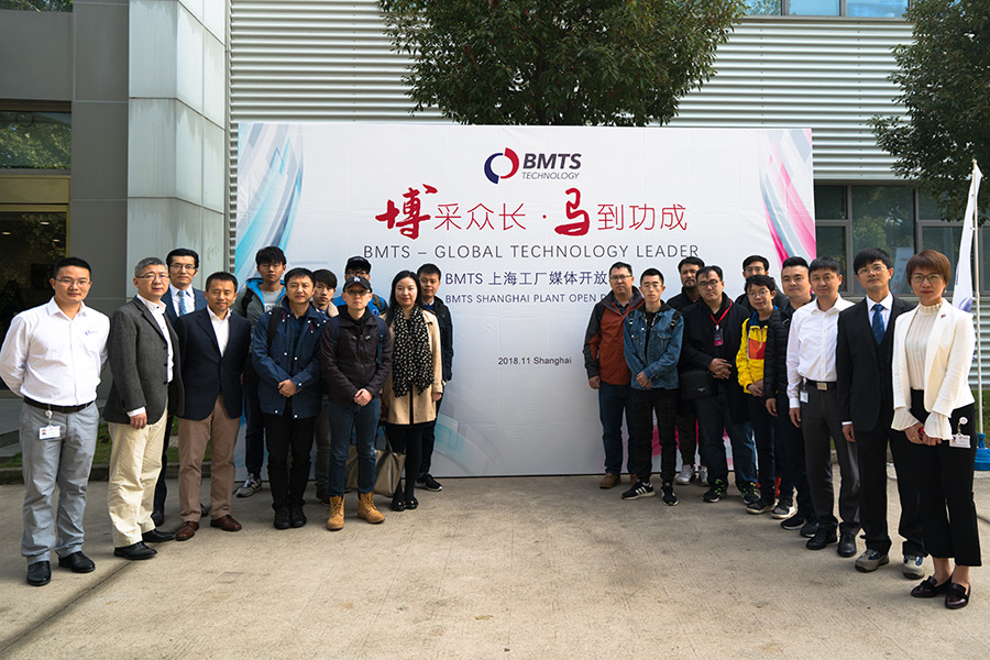 探訪BMTS上海工廠 走進渦輪增壓工業4.0時代