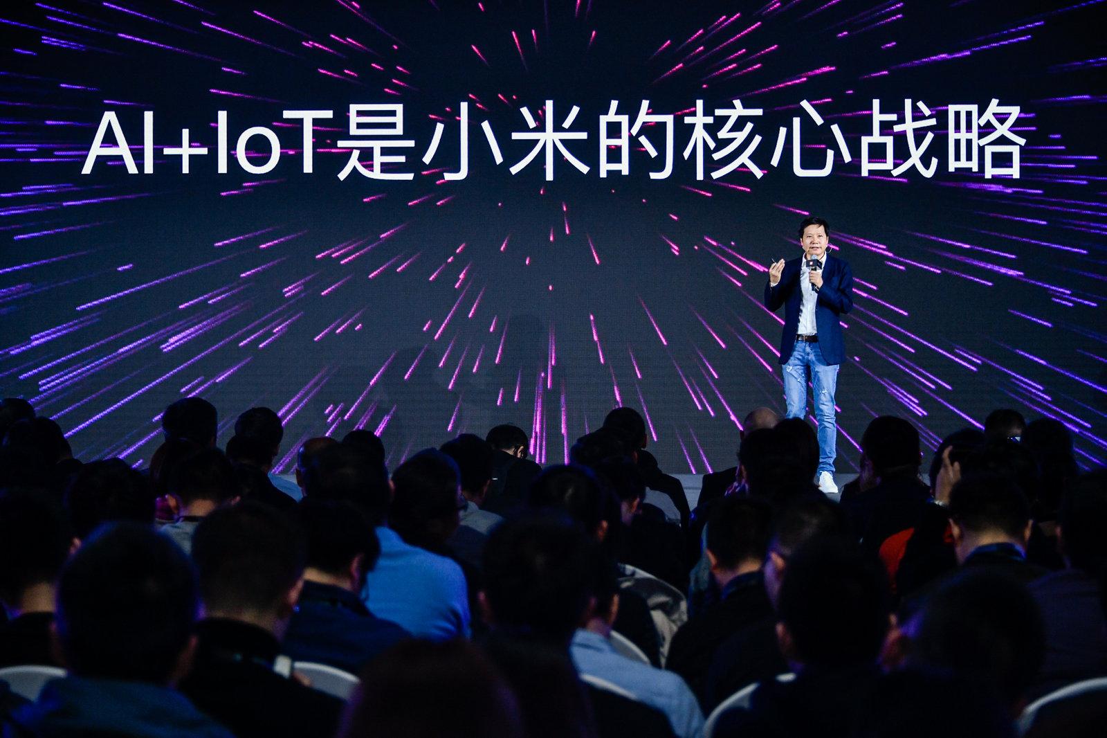小米牵手宜家:12月起宜家全系照明产品将接入小米平台