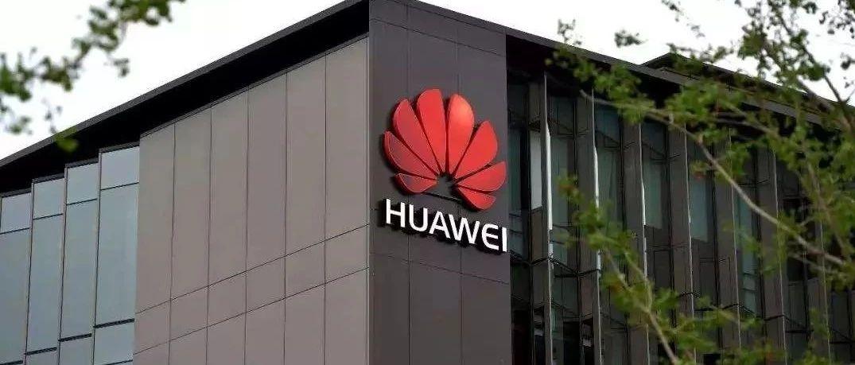 外交部发言人:已有20多国企业与华为签署5G商用合约
