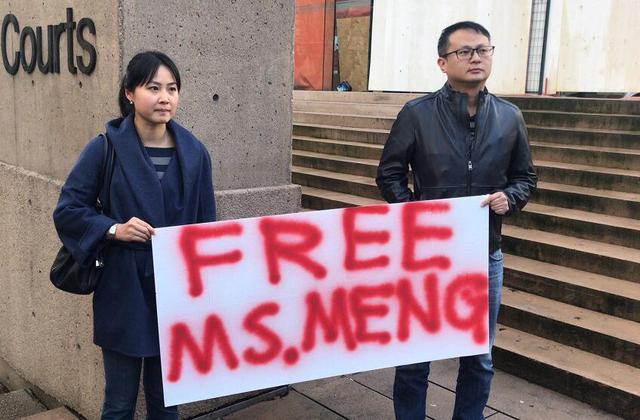 孟晚舟保释听证会现场有人手机铃声响起中国国歌