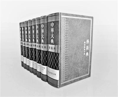 立志出齐千万字古籍 蓄发六年长达105厘米
