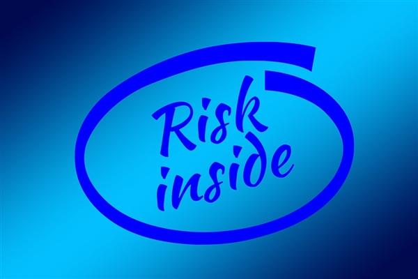 Intel决心调整:不再局限PC、CPU等市场
