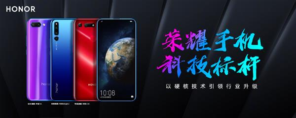 赛诺数据:12月份市场容量下滑近20个点荣耀手机逆势增长超苹果夺第四