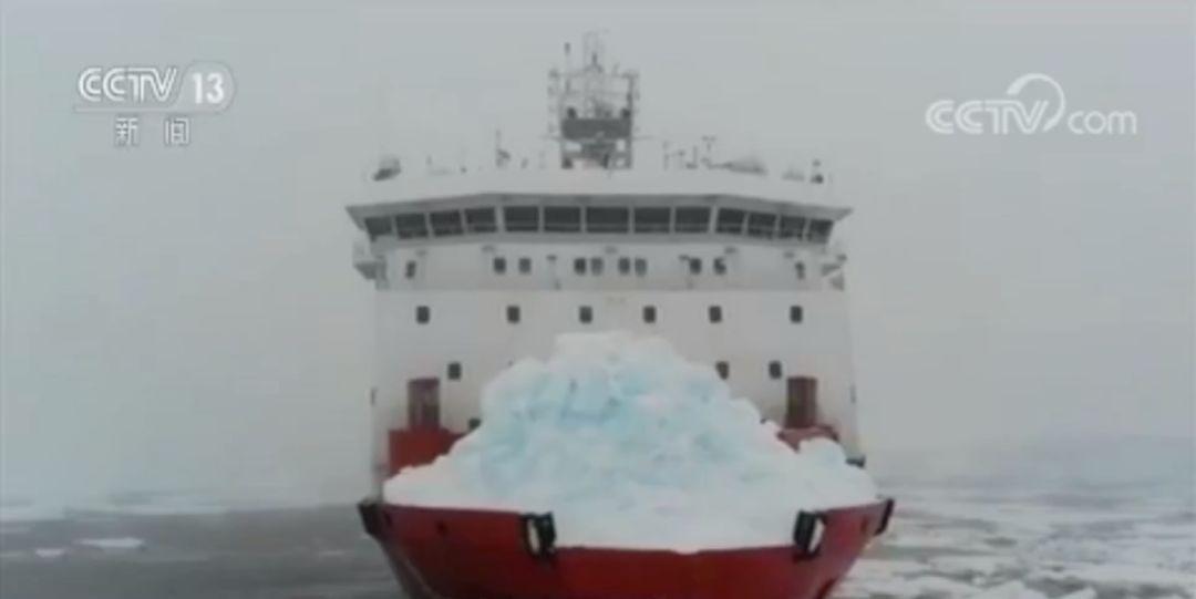 """央視披露""""雪龍""""號南極撞擊冰山細節"""