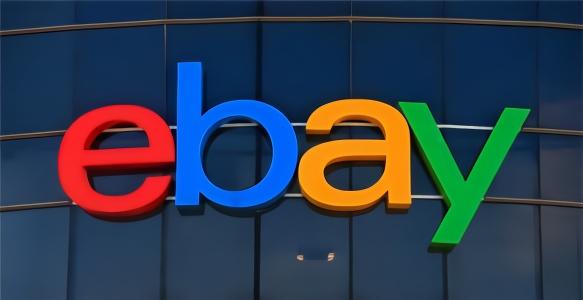 eBay第四季度净利润7.63亿美元 同比扭亏