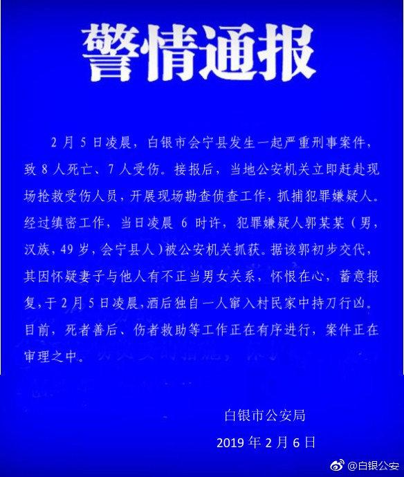 中国人离格莱美有多远?吴彤:发现自己是谁 中国第一美臀竟是格斗高手 身材超越范冰冰林志玲