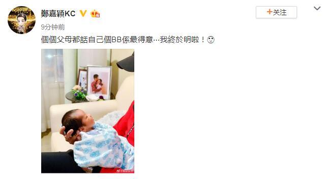【蜗牛棋牌】郑嘉颖升级为爸爸 首次晒出儿子的侧颜照