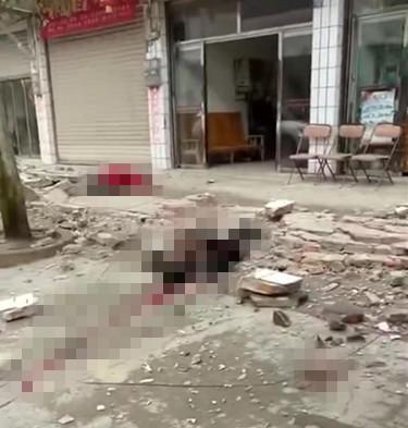 四川荣县4.9级地震致2人死亡 2天发生3次4级以上地震