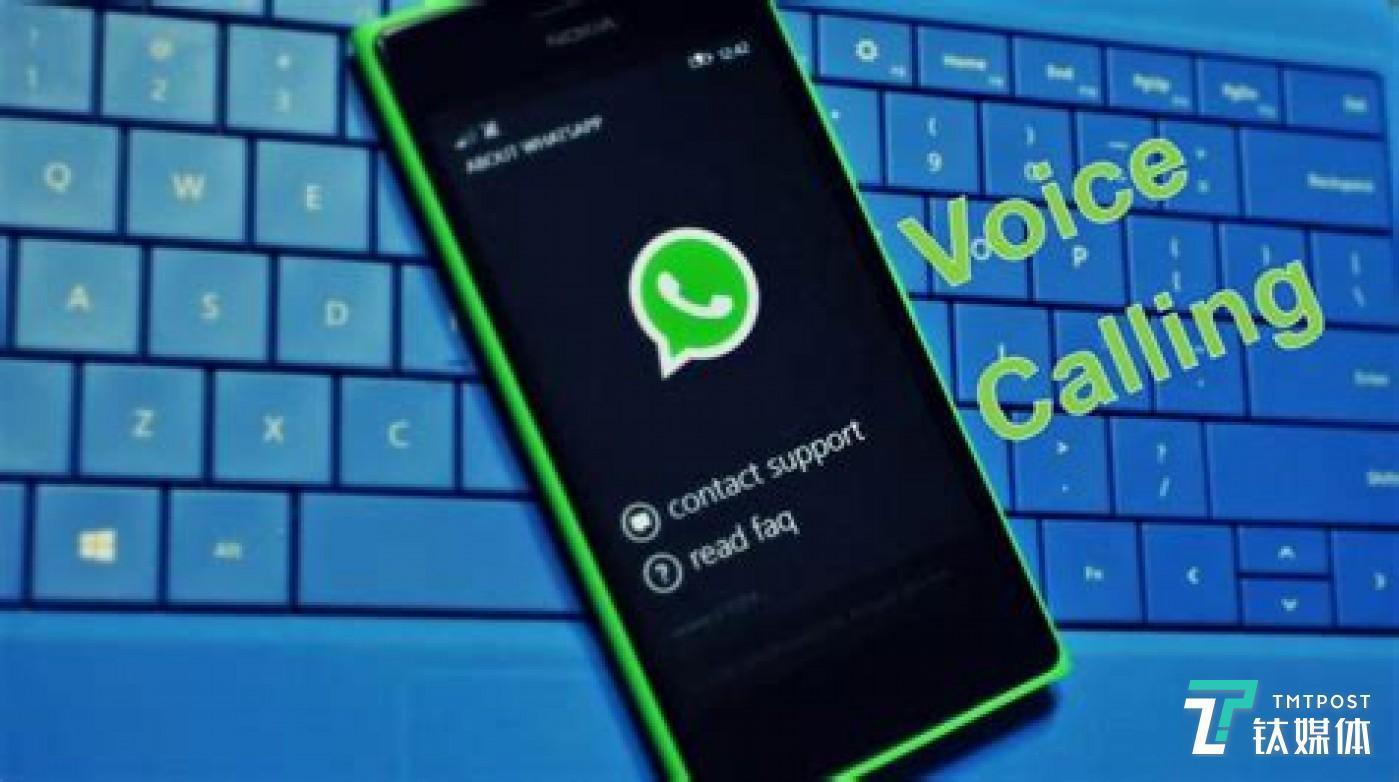 "WhatsApp 一直被认为就是""简洁版""的微信"