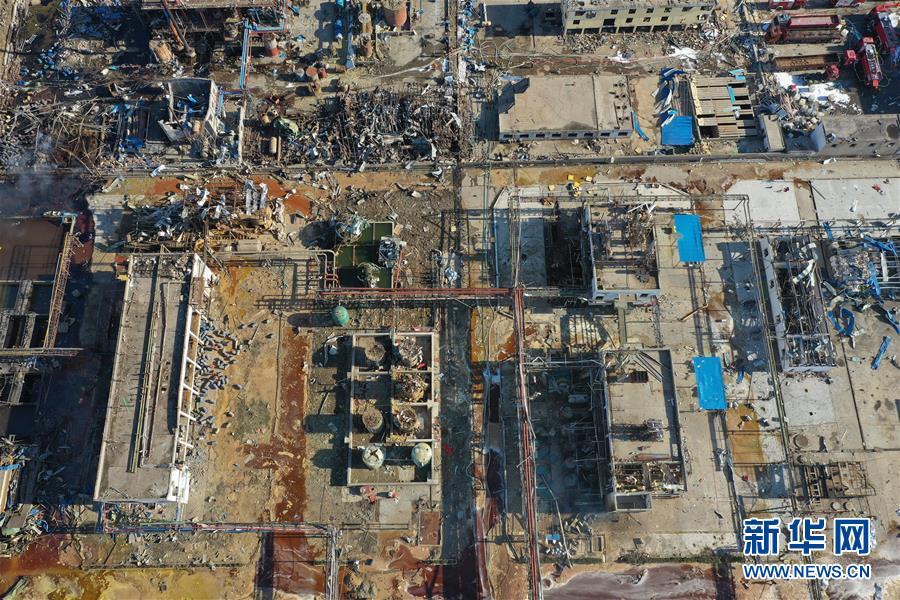 (突发事件)(2)江苏响水化工厂爆炸事故死亡人数升至44人