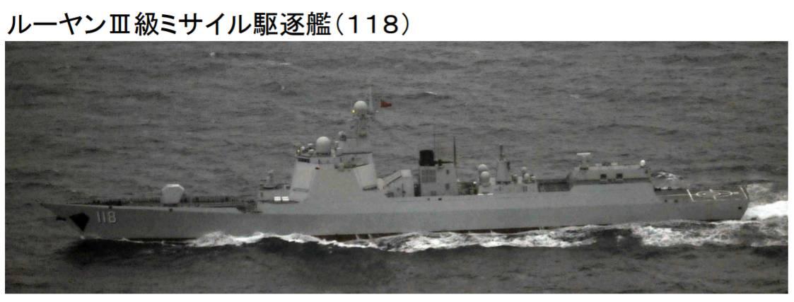 """日本启动西南四大基地 针对中国""""预防围堵"""""""