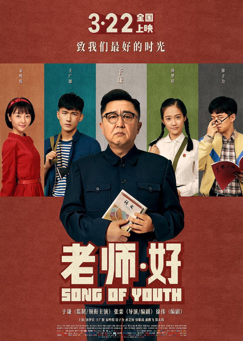 影向标|《乐高大电影2》在美国夺票房冠军,却在中国遭滑铁卢?