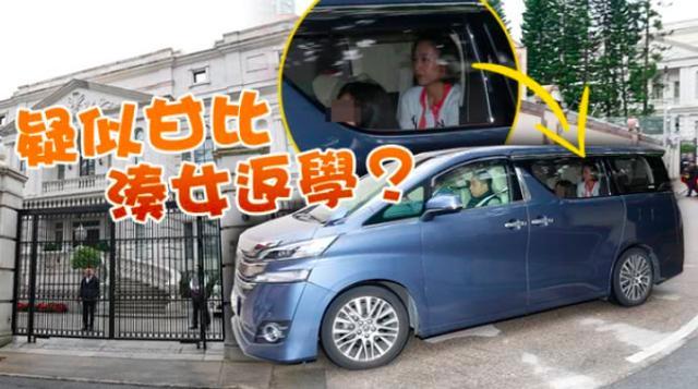刘銮雄或被移交澳门服刑,四大汉站豪宅门口,甘比照常送女儿上学