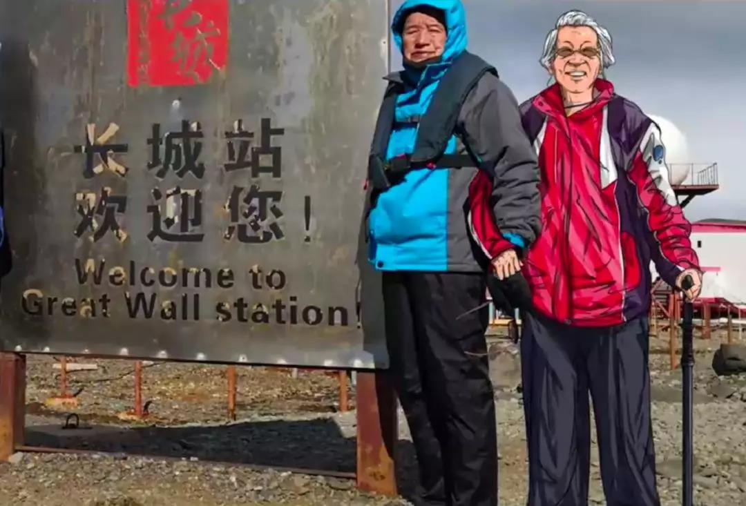 92岁爷爷的爱情 带着老伴儿去南极