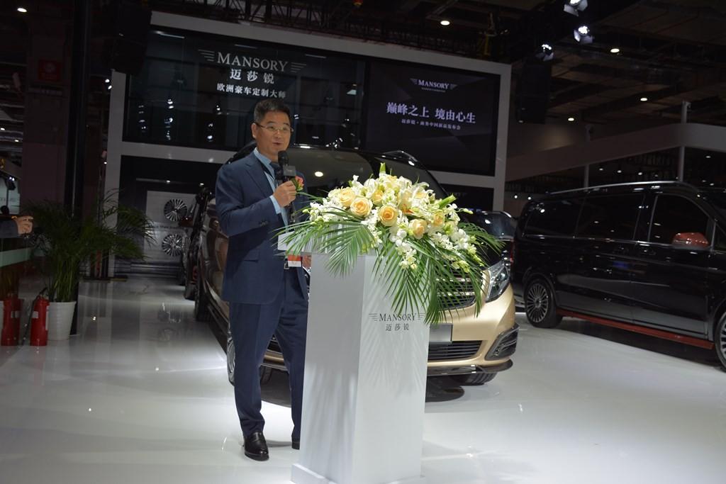 mansory迈莎锐新款奔驰v级m580价格表,电话15088779054