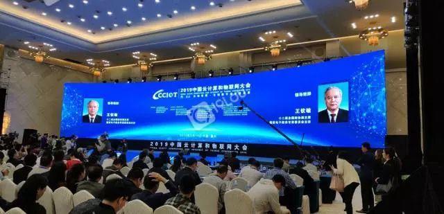 """意义重大!中国自主知识产权"""".chn""""域名亮相"""