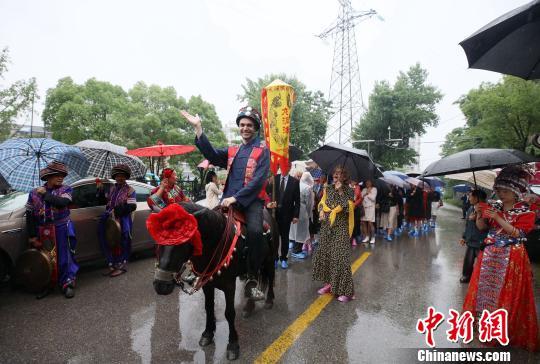 法国小伙与中国姑娘的土家族婚礼