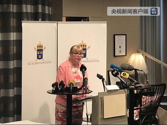 瑞典检方:正式重启对阿桑奇强奸指控的调查