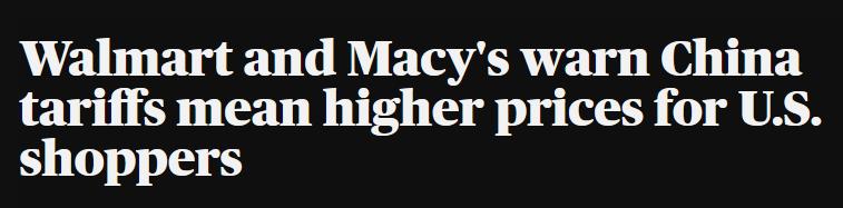 美商界哀叹:贸易战将致数千商品涨价 钱包将失守