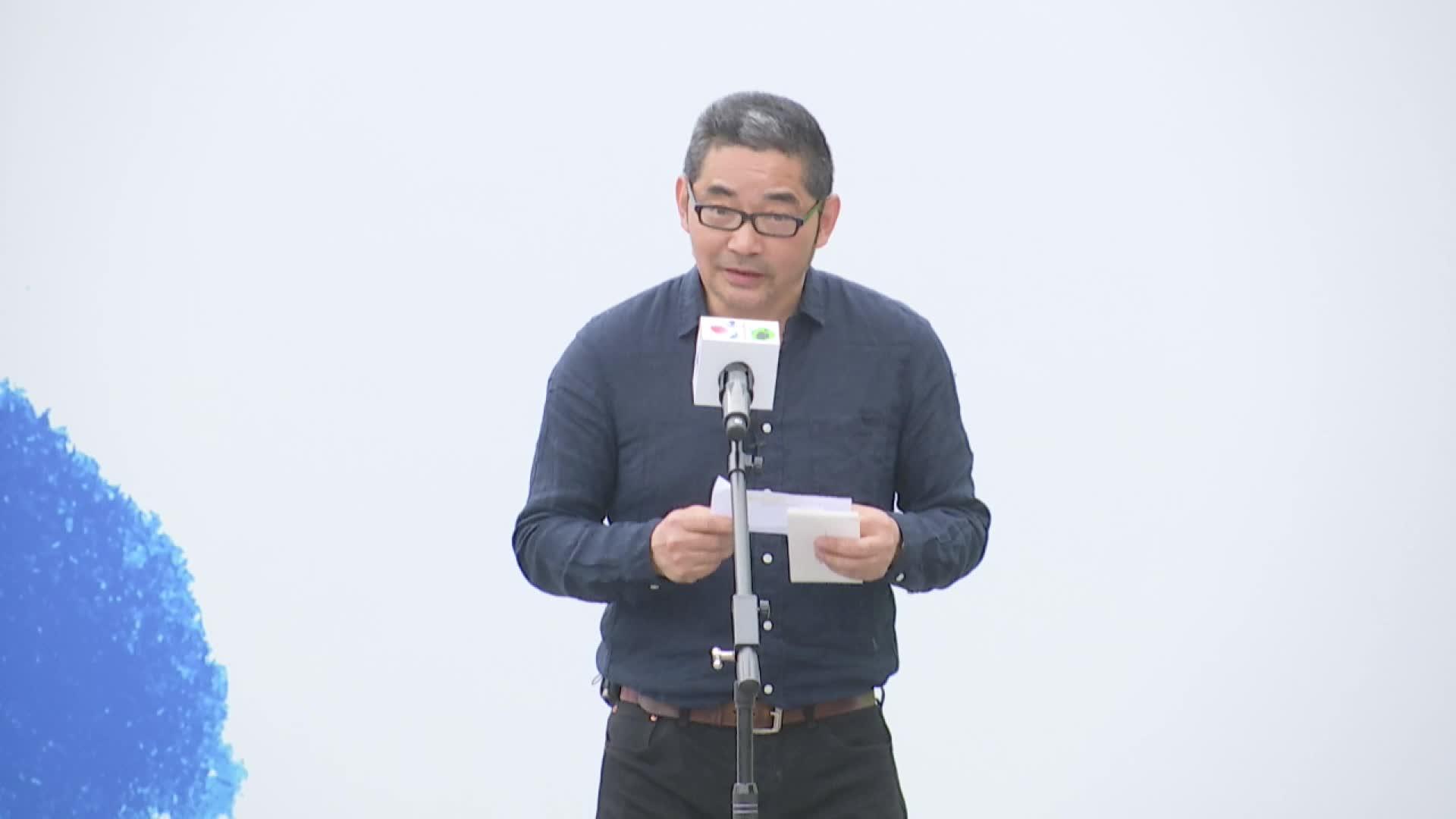 首届吕梁文学季颁奖典礼