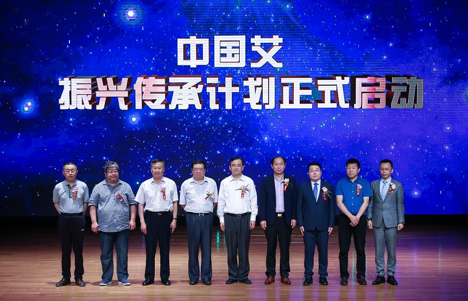 傳承中醫艾文化 中國艾振興傳承計劃啟動