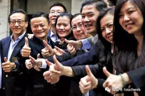 阿里最新股权曝光:马云降至6.2% 38位合伙人名单