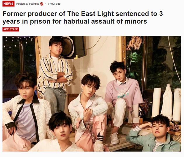 韓經紀公司社長涉嫌虐待未成年藝人 被判8個月徒刑