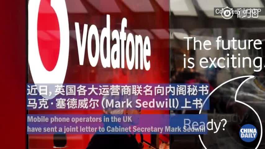 """急了!英国运营商就华为5G""""倒逼""""政府"""