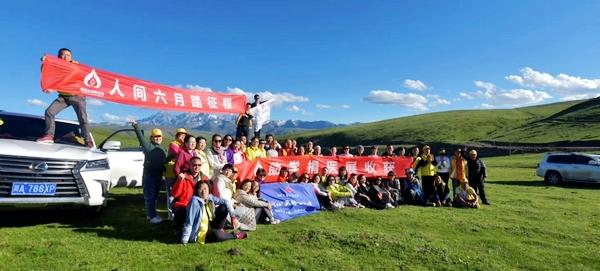 慈福公益进甘孜 藏区助学捐医项目验收