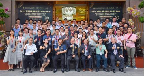 巅峰论鼻,索康协同举办广州鼻整形精英学术峰会
