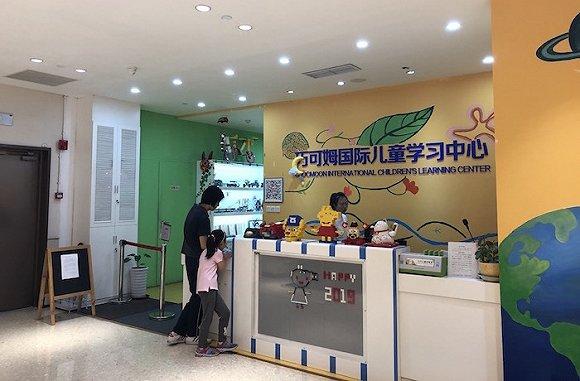 3层儿童娱乐区域的早教中心。