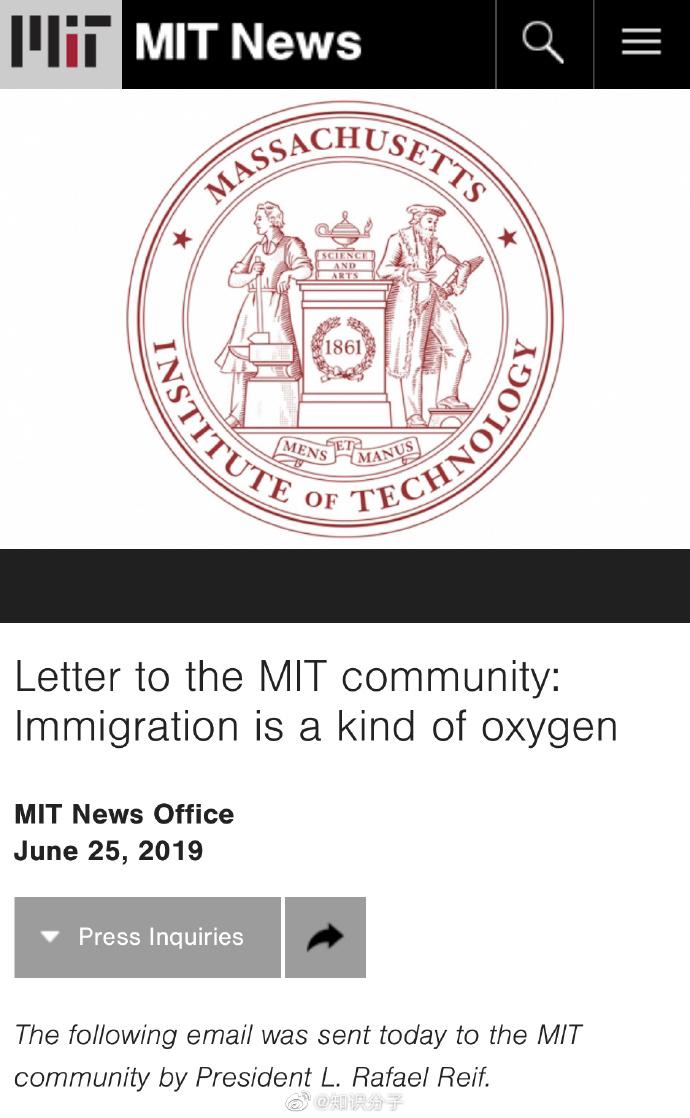 麻省理工校长发公开信:为华裔成员的痛苦境况感到沮丧