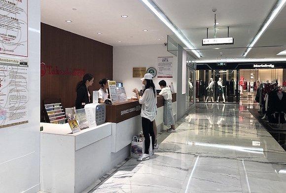 服务中心正在办理会员积分兑换的消费者。