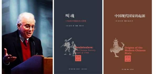 游学哈佛,被欧美学生的中国历史观惊到了!