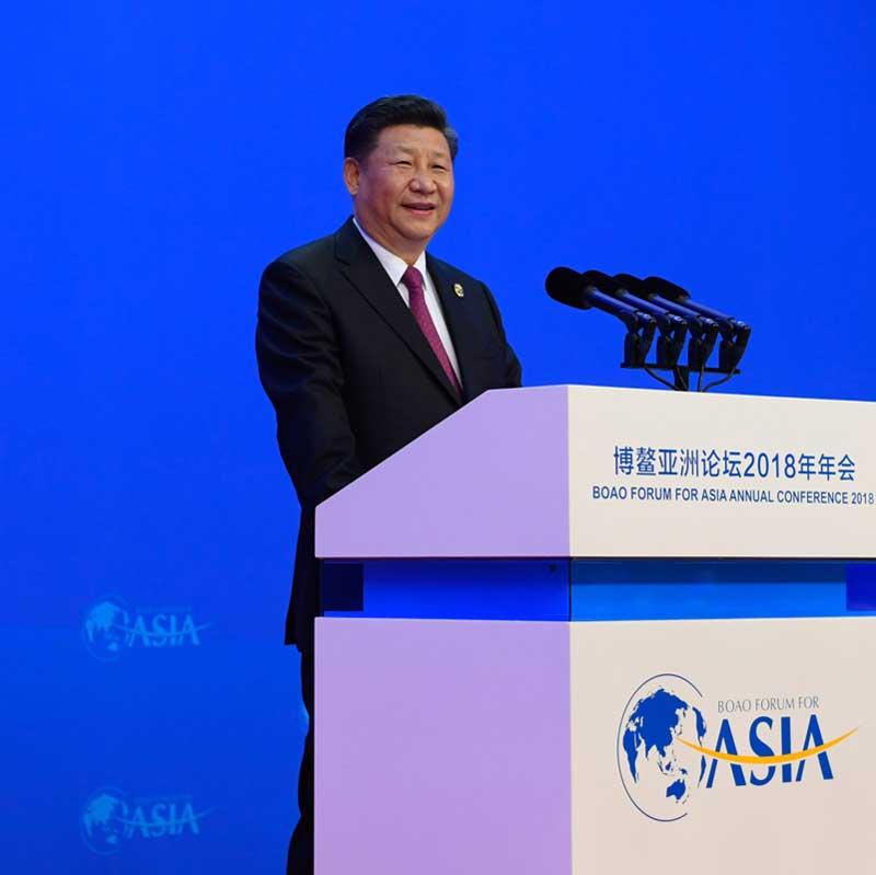 2018年4月10日,博鳌亚洲论坛2018年年会在海南省博鳌开幕。国家主席习近平出席开幕式并发表题为《开放共创繁荣创新引领未来》的主旨演讲。