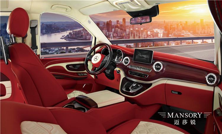 又酷又时髦又有科技的Mansory商务车迈莎锐M580  详细咨询:4001688588
