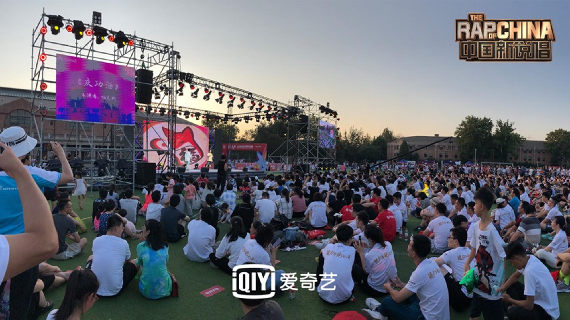《中国新说唱》2019今晚开播 金曲《庆功酒》走进清华