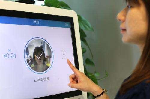 央行官员直言人脸支付风险:有技术也不能滥用