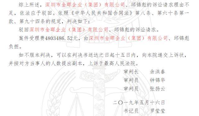 深圳万科陷入8亿合同纠纷?万科:很久以前的事一审深圳万科赢