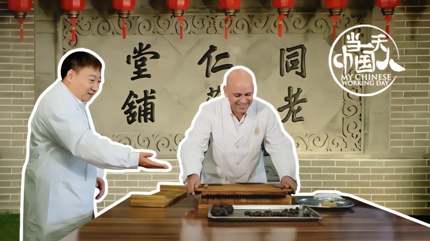 视见 | 这项古代中国秘术为何令外国人如此痴迷?