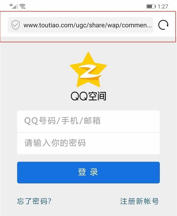盗qq号软件 如此QQ盗号太鸡贼!官方域名都没法信