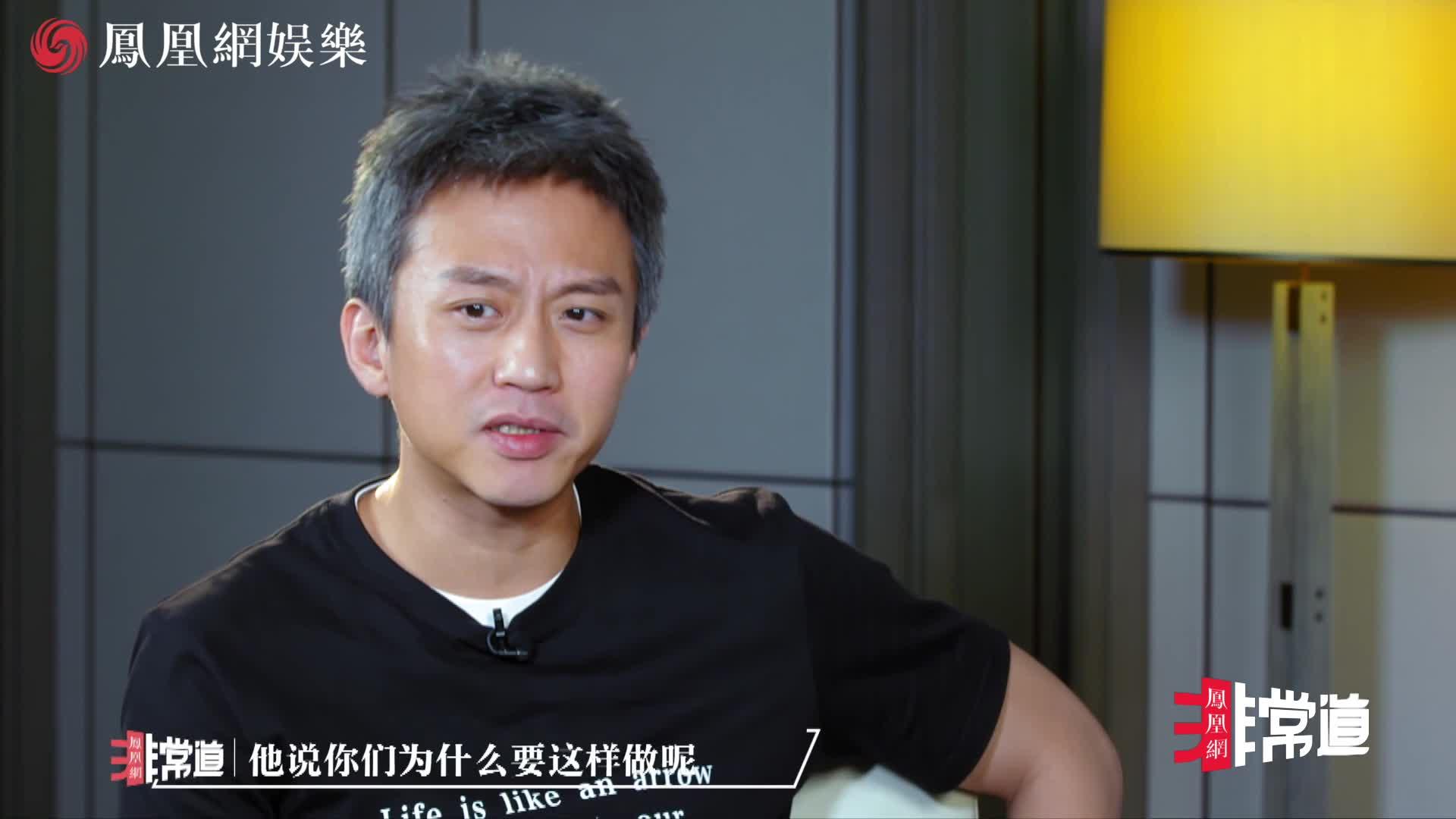 [凤凰网非常道]邓超回应新片质疑:目前我们尽力了