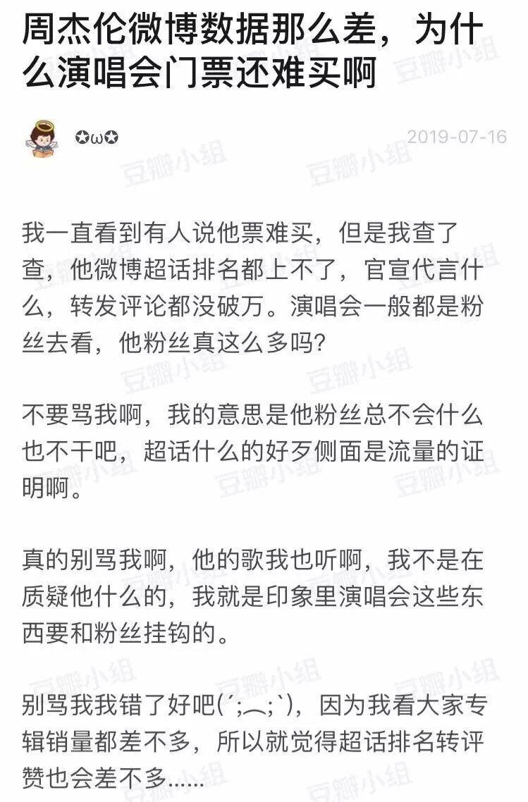 周杰伦超话第一 标志中国步入老龄化社会?